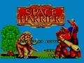 Space Harrier (Jpn, USA) - Screen 5