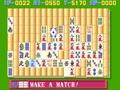Match It - Screen 5