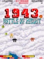 1943: Battle of Midway (bootleg, hack of Japan set)