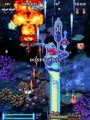 Dragon Blaze - Screen 5