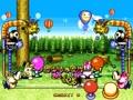 Sokonuke Taisen Game (Japan) - Screen 2
