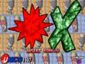 Burglar X - Screen 5