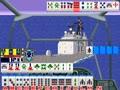 Mahjong Chinmoku no Hentai (Japan 900511) - Screen 4