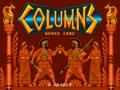 Columns (World) - Screen 1