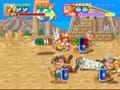 Asterix (ver EAD) - Screen 4