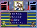 Bakuretsu Quiz Ma-Q Dai Bouken (Japan) - Screen 2