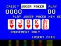 Credit Poker (ver.30c, standard) - Screen 2