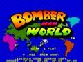 Bomber Man World / New Dyna Blaster - Global Quest - Screen 4