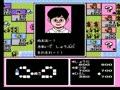 Itadaki Street - Watashi no Mise ni Yottette (Jpn) - Screen 3