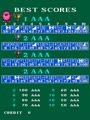 Championship Bowling - Screen 3