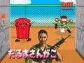 Super Bishi Bashi Championship (ver JAA, 2 Players) - Screen 4