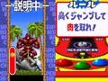 Super Bishi Bashi Championship (ver JAA, 2 Players) - Screen 5