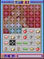 Miss Puzzle - Screen 4