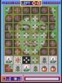 Miss Puzzle - Screen 5