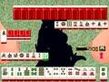 Mahjong CLUB 90's (set 1) (Japan 900919) - Screen 5
