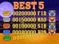 Bang Bang Ball (v1.05) - Screen 3
