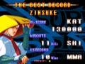 Asura Buster - Eternal Warriors (Japan) - Screen 5