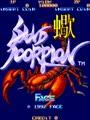 Sand Scorpion - Screen 4