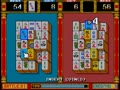 Puzzle Game Rong Rong (Europe) - Screen 5