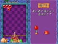 Puzzle Bobble (Japan, B-System) - Screen 2