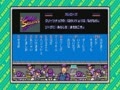 Capcom Baseball (Japan) - Screen 4