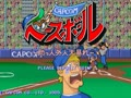 Capcom Baseball (Japan) - Screen 5