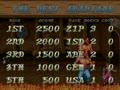 Arabian Magic (Ver 1.0O 1992/07/06) - Screen 3
