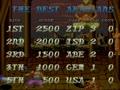 Arabian Magic (Ver 1.0O 1992/07/06) - Screen 5