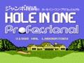 Jumbo Ozaki no Hole in One Professional (Jpn) - Screen 1