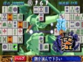 Janpai Puzzle Choukou (Japan 010820) - Screen 3