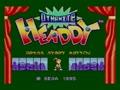 Dynamite Headdy (Bra) - Screen 5