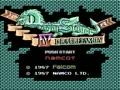 Dragon Slayer IV - Drasle Family (Jpn) - Screen 1