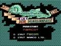Dragon Slayer IV - Drasle Family (Jpn) - Screen 2