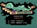 Dragon Slayer IV - Drasle Family (Jpn) - Screen 5