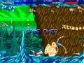 Xexex (ver EAA) - Screen 5