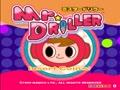 Mr. Driller (Japan, DRI1/VER.A2) - Screen 5