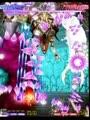 Shikigamino Shiro III - TGARET