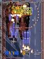 Armed Police Batrider (Europe) (Fri Feb 13 1998) - Screen 4