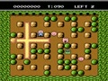 Bomberman II (Jpn) - Screen 4