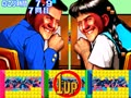Bishi Bashi Championship Mini Game Senshuken (ver JAA, 3 Players) - Screen 5
