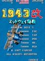 1943 Kai: Midway Kaisen (Japan)