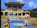KOF 96 Level 8 Handsome boys play