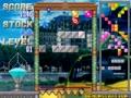 Bal Cube - Screen 2