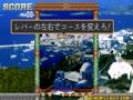 Bal Cube - Screen 4
