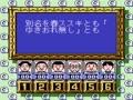 Gimmi a Break - Shijou Saikyou no Quiz Ou Ketteisen 2 (Jpn) - Screen 3