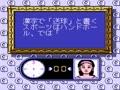 Gimmi a Break - Shijou Saikyou no Quiz Ou Ketteisen 2 (Jpn) - Screen 4