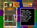 Tetris Plus - Screen 3