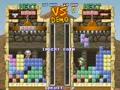 Tetris Plus - Screen 5