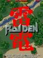 Raiden (set 1) - Screen 1