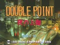 Double Point - Screen 1